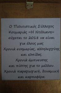 2018_KADRO_2