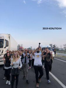2019-KON-POLI_1
