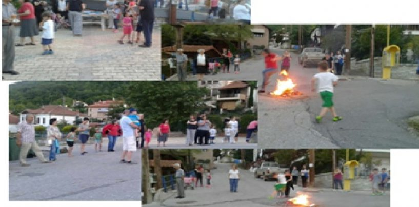 Εκδηλώσεις καλοκαίρι 2017